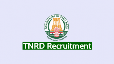 Photo of TNRD Recruitment – 2020 for Office Assistant Jobs