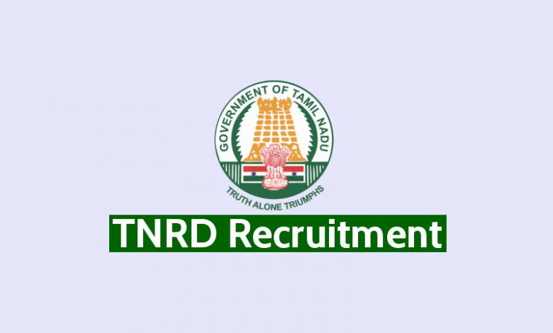 TNRD-Recruitment Job 2020