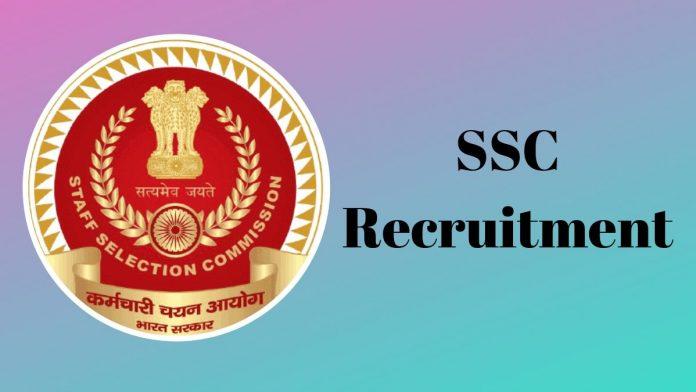 ssc_recruitment