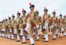 Photo of Assistant Sub Inspector post in CISF- 2021 |Apply Online