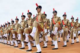 Photo of CISF Sub Inspector 2021 | Apply Online