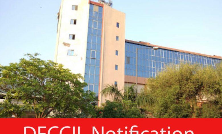 DFCCIL Notification