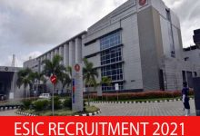 Photo of ESIC Notification 2021  Apply Online