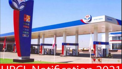Photo of HPCL Job Notification – 2021  | Apply Online