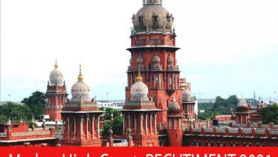 Photo of Madras High Court Recruitment 2021 |Apply Online