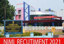 Photo of NIMI Recruitment 2021 | 318 Consultant & Other Posts | Apply Online