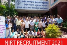 Photo of NIRT Recruitment 2021 | DEO, MTS, & Technician Posts | Apply Online