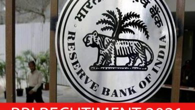 Photo of RBI  Notification 2021 |841 Office Attendant Post |Apply Online