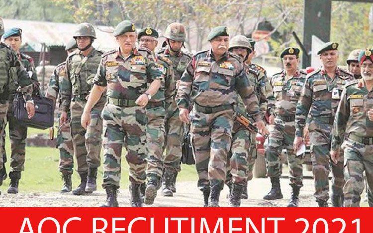 AOC Recruitment
