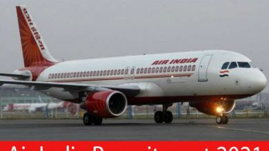 Photo of Air India Recruitment 2021 |Chief Executive Officer Posts |Apply Online