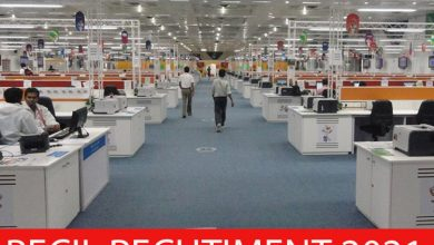 Photo of BECIL Recruitment 2021 |567 MTS, Supervisor  Other Posts |Apply Online