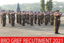 Photo of BRO GREF Recruitment 2021 |627 Lab Assistant, Supervisor Store & other Posts |Apply Online