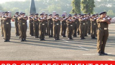 Photo of BRO GREF Recruitment 2021 | Lab Assistant, Supervisor Store other Posts – Apply Online