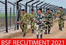 Photo of BSF Recruitment 2021 |53 Commandant,  Flight Gunner & Other Posts |Apply Online