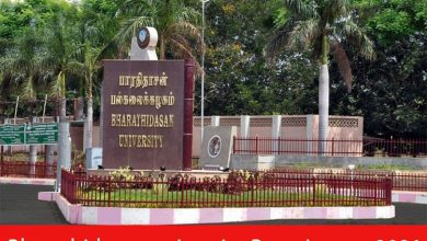 Photo of Bharathidasan University Recruitment 2021 |Technical Assistant, Scientist & Other Posts |Apply Online
