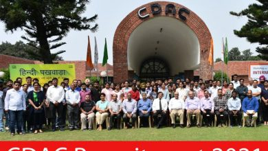 Photo of CDAC Recruitment 2021 |112 Project Engineers Posts |Apply Online