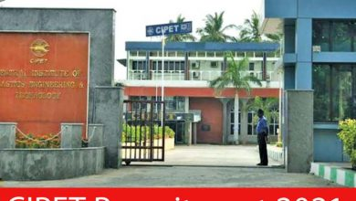 Photo of CIPET Recruitment 2021 |Lecturer & Instructor Posts |Apply Online