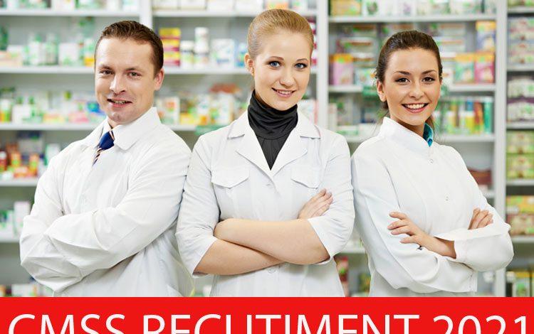 CMSS recruitment