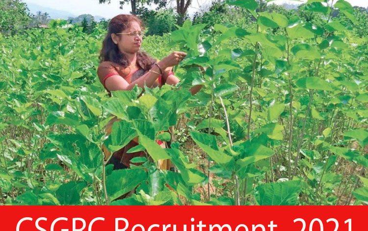 CSGRC Recruitment