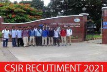 Photo of CSIR Madras Complex Recruitment 2021 | Various Project Associate Posts | Apply Online