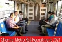 Photo of CMRL Recruitment 2021 |19 Internship Posts |Apply Online