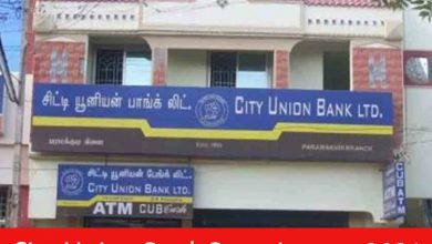 Photo of City Union Bank Recruitment 2021 | Deputy General Managers Assistant Posts – Apply Online