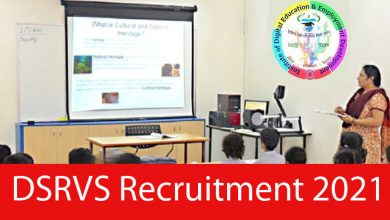 Photo of DSRVS Recruitment 2021 |Block Program Supervisor Posts |Apply Online