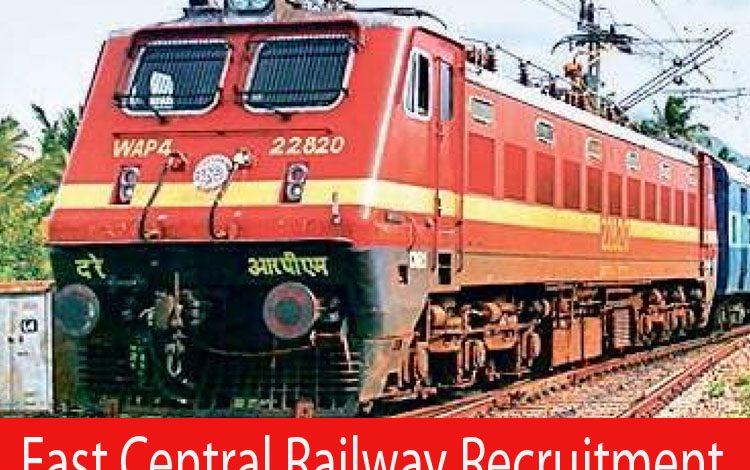 East Central Railway Recruitmen