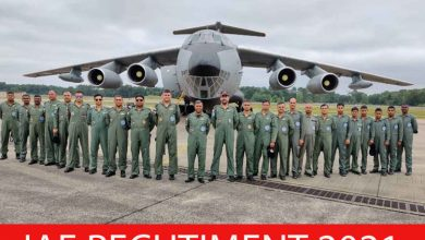 Photo of Indian Air Force Recruitment 2021 IAF Airmen Cadre Posts – Apply Online