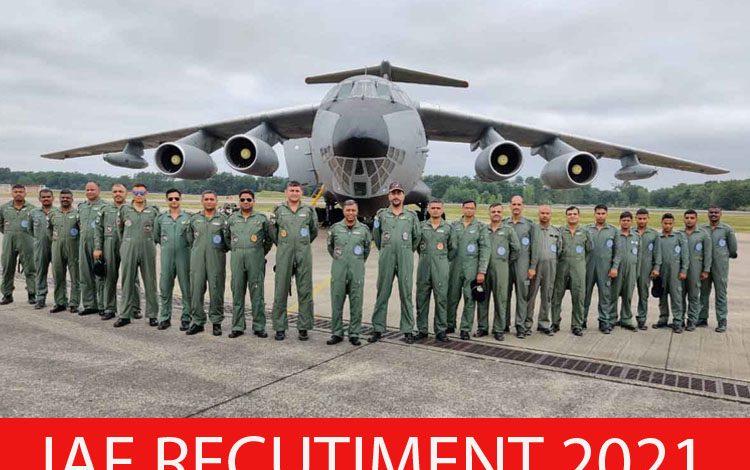 IAF recuritment