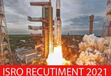 Photo of ISRO IIRS Recruitment 2021 | Various Junior Research Fellow & Other Posts | Apply Online