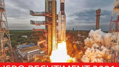 Photo of ISRO Recruitment 2021 |Administrative Officer & Accounts Officer Posts |Apply Online