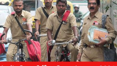 Photo of India Post Office Recruitment 2021 |4368 GDS  Posts |Apply Online