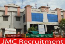 Photo of JMC Recruitment 2021 |42 Fireman cum Driver Posts |Apply Online