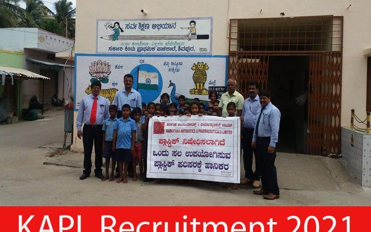 KAPL recruitment