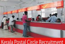 Photo of Kerala Postal Circle Recruitment 2021 |1421 Gramin Dak Sevaks (GDS) Posts |Apply Online