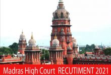 Photo of Madras High Court Recruitment 2021 |3557 Office Assistant, Gardener, Watchman & other Posts |Apply Online