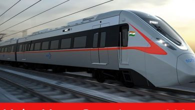 Photo of Maha Metro Recruitment 2021 |11 Account Assistance, Jr Engineer  Dy General Manager  Posts |Apply Online
