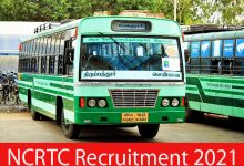 Photo of NCRTC Recruitment 2021 |23 Executive, Surveyor & Other Posts |Apply Online