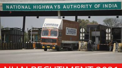 Photo of NHAI  Recruitment 2021 |Manager & Deputy General Manager Posts |Apply Online