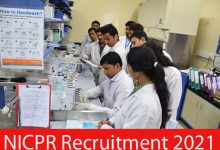 Photo of NICPR Recruitment 2021 |27 Data Entry Operator, Technician & other Posts |Apply Online