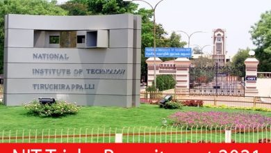 Photo of NIT Trichy Recruitment 2021 |Project Staff   Posts |Apply Online