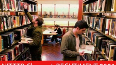 Photo of NITTTR Chennai Recruitment 2021  Library Trainee Posts  Apply Online
