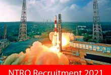 Photo of NTRO Recruitment 2021 |Technician Posts |Apply Online