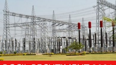 Photo of PGCIL Recruitment 2021 |Executive Trainee Posts |Apply Online