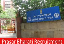 Photo of Prasar Bharati Recruitment 2021 |Assignment Coordinator, Broadcast Executive Posts |Apply Online