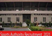 Photo of Sports Authority Recruitment 2021 |320 Assistant Coach & Other Posts |Apply Online