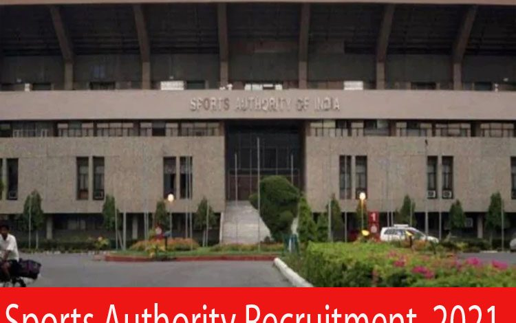 Sports Authority Recruitment