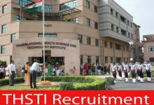 Photo of THSTI Recruitment 2021 |44 Data Entry Operator,Research Nurse & others Posts |Apply Online