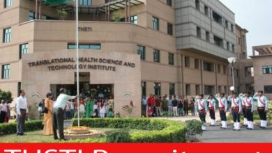 Photo of THSTI Recruitment 2021 | Data Entry Operator, Research Nurse – Apply Online